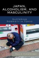 alcohol addiction japan