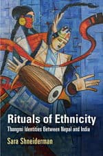 Rituals of Ethnicity_cover