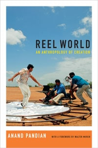 reel-world