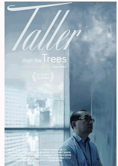 Taller than the Trees